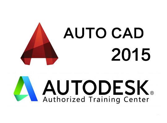 AutoCAD2015官方简体中文32位/64位下载