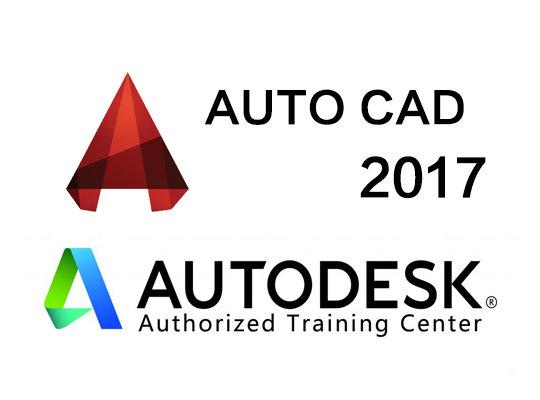 AutoCAD2017官方简体中文32位/64位下载(注册机激活)