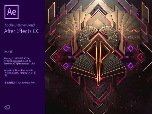 最新破解版After Effects CC 2017版AeCC2017 中文/英文版